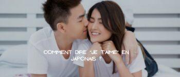 Découvrir la richesse du vocabulaire japonaise pour exprimer l'amour